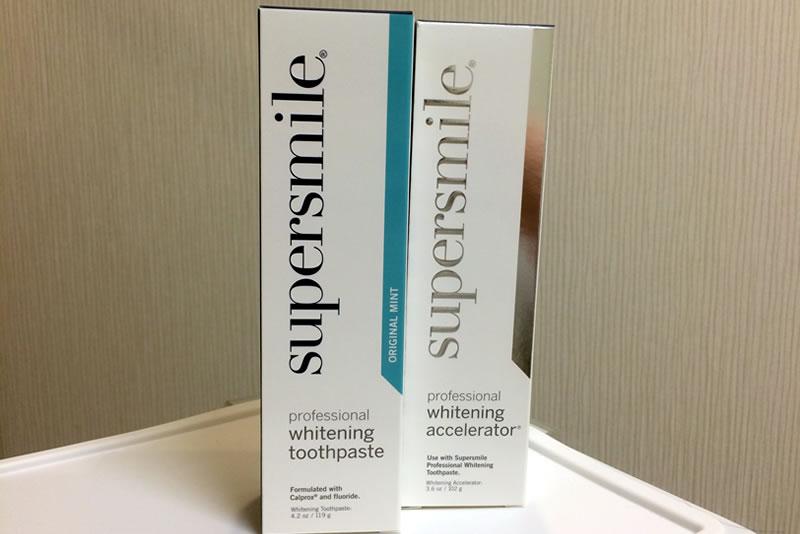 使用した歯磨き粉は、「スーパースマイル」と「スーパースマイルアクセラレーター」になります。